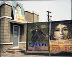Hiroshi Watanabe: Japanese Movie Set, Korean Film Studio, North Korea